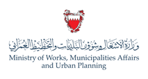 Bahrain Ministry of Works, Municipalities Affairs